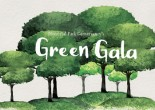 Tonight is Memorial Park Conservancy's Annual Green Gala. Sharp Egg designed all the print pieces for the Gala...